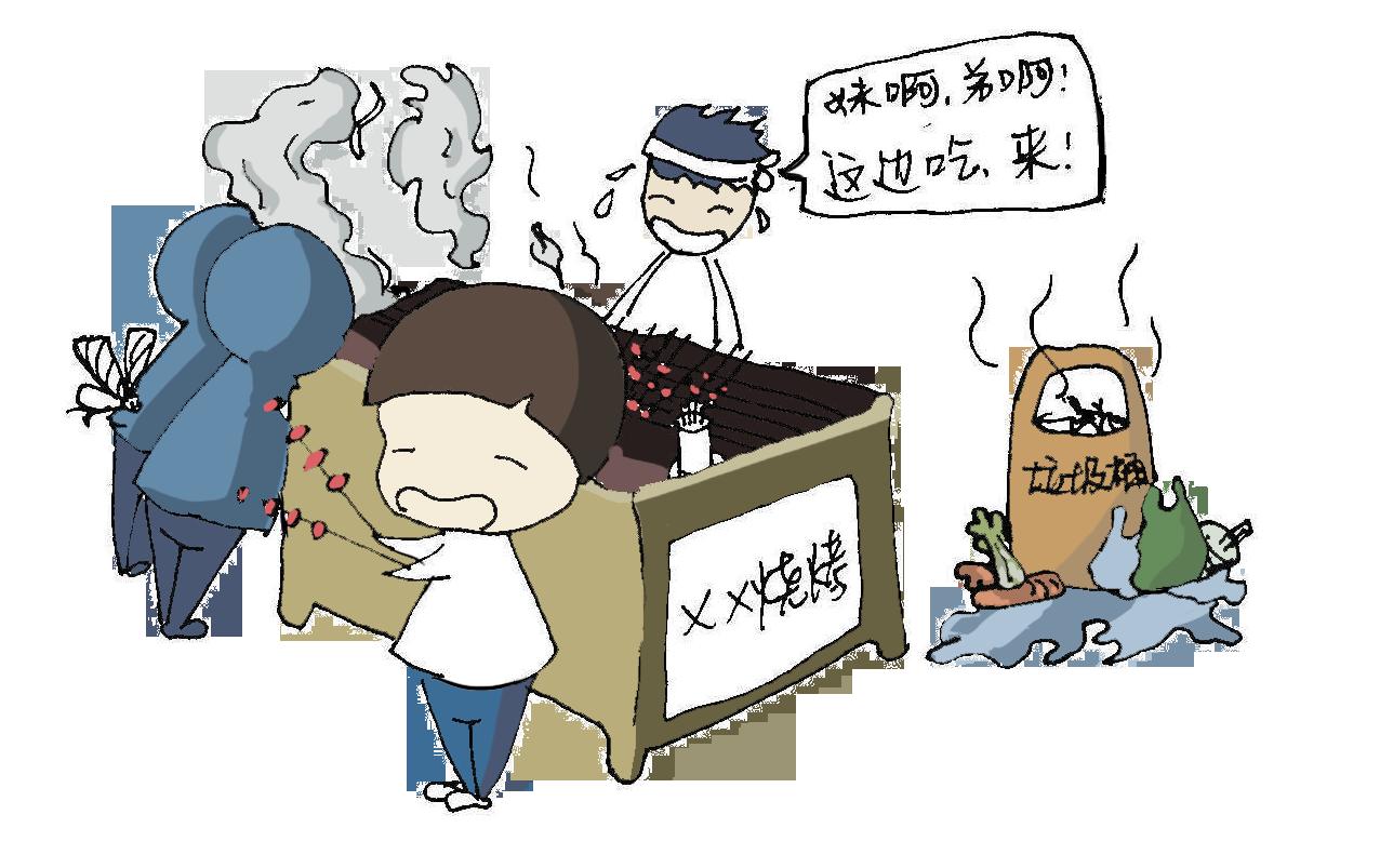动漫 卡通 漫画 设计 矢量 矢量图 素材 头像 1276_803